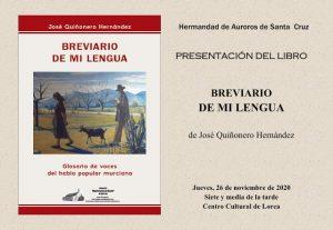 """PRESENTACIÓN DEL LIBRO """"BREVIARIO DE MI LENGUA"""" DE JOSÉ QUIÑONERO HERNÁNDEZ"""