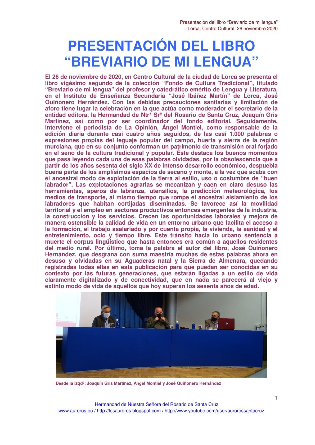"""CRÓNICA DE LA PRESENTACIÓN DEL LIBRO """"BREVIARIO DE MI LENGUA"""" DE JOSÉ QUIÑONERO HERNÁNDEZ"""